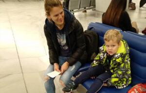 Путешествие с особым ребенком